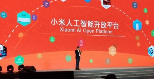 超越谷歌和苹果,小米人工智能开放平台获40位全球顶级专家认可——中国人工智能网