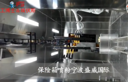 工博士埃伏斯工业机器人集成项目视频