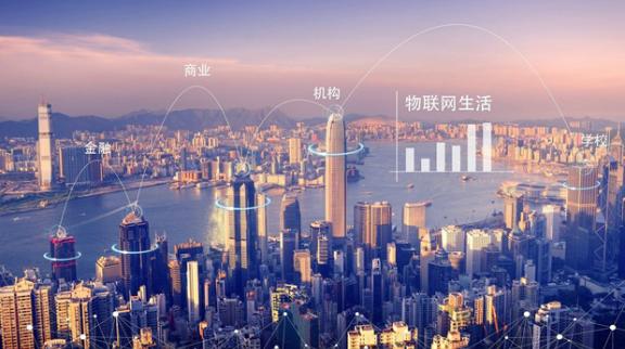 华为发布AI智慧城市数字平台 已在逾160个城市部署智慧城市解决方案