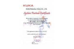 KUKA库卡代理证