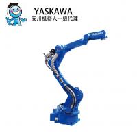 安川 MA2010 长臂型多功能(焊接)机器人