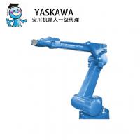 安川EPX2750-(Lemma型)喷涂机器人