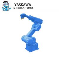 安川EPX2050喷涂机器人