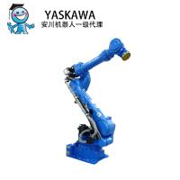 安川MS165机器人