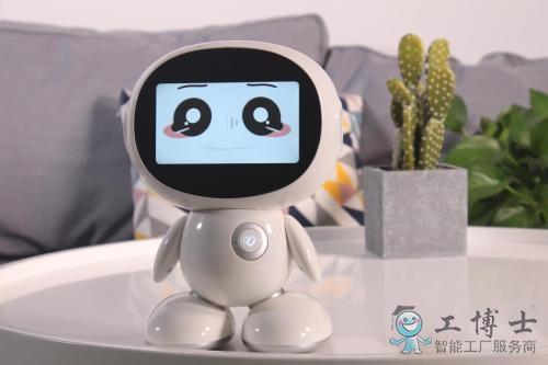 看教育机器人如何突破行业难题