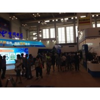 2020年北京第十四届物联网展会