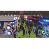 2020北京工业互联网与工业通讯国际展览会