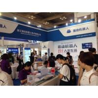 2020北京智慧新零售及自助售货国际展览会