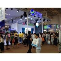 2020年北京第十一届智慧城市智慧交通国际展会