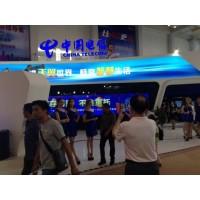 2020年北京南京物联网大数据智慧城市国际展览会