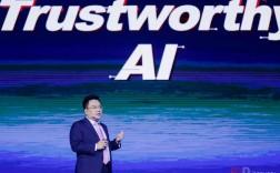 京东AI总裁周伯文:可信赖的AI不是口号,不仅仅是价值观