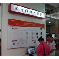 2020北京智能生活产品及创新展览会