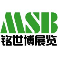 2020(北京)国际智慧城市、物联网、大数据博览会