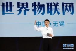 2020北京国际工业互联网及工业通讯展览会