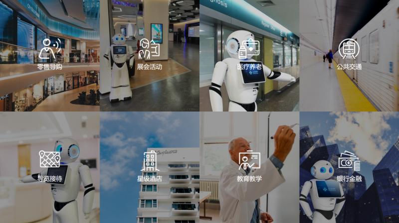 云知声机器人 导购医疗接待教育金融服务