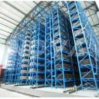 自动化立体仓库货架 自动化立体仓库系统 六维智能物流