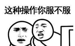 """在淘宝,京东等线上平台购物时,如何避免""""大数据杀熟""""?"""