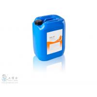 ABB机器人配件保养润滑油3HAC032140-004