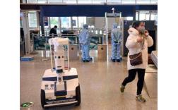 以色列将利用大数据技术来防控疫情的蔓延
