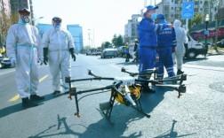 无人机在抗战疫情中的应用