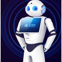 云之声行业服务机器人
