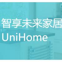 智享未来家居UniHome