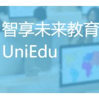 云之声智享未来教育UniEdu