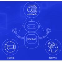Chatbot·智能聊天机器人