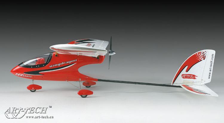 艾特——500级翼龙遥控模型飞机(标配航拍摄像系统)