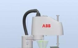 ABB集团简介及ABB-Scara机器人专用指令MovePnP