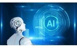 ai人工智能是什么意思