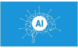 2020 年人工智能和机器学习趋势