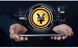 币圈借央行数字货币自嗨 区块链技术前景未定