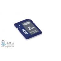 ABB机器人配件3HAC047184-003 SD卡2G
