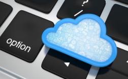 云存储产品的7个基本问题