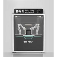 猎户星空豹咖啡|新零售智能机器人|咖啡机器人