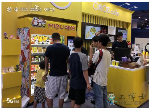 博物馆5G+AI贩机新零售