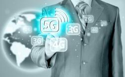 五点建议之5G技术在智慧城市中应用
