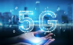 5G SA核心网发挥的真正实力是什么?