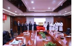 西藏首个5G智慧医疗联合实验室挂牌成立