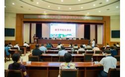 华中师范大学人工智能教育学部成立