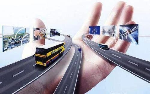 西安市积极打造智慧交通标杆城市