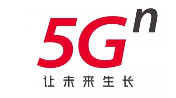 中国联通已开通13万个5G基站