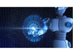 第三届人工智能安防峰会——洗牌结束 格局已定