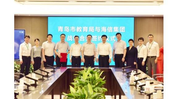 青信智慧教育研究中心正式揭牌