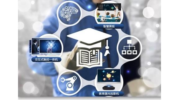 5G+智慧教育发展需经历四大阶段