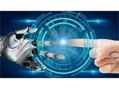 2020年智能安防市场规模将达到450亿美元左右