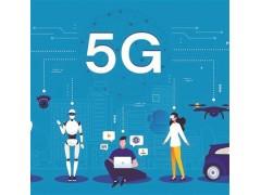 """美国""""5G+无人机""""发展面临挑战:频谱带宽限制短时难以化解"""