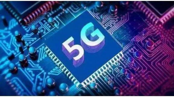 """全国在建""""5G+工业互联网""""项目已经超过600个"""