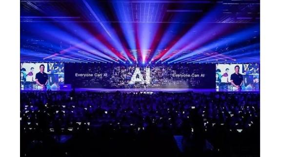 聚焦人工智能产业 百度、华为等签约投资超300亿